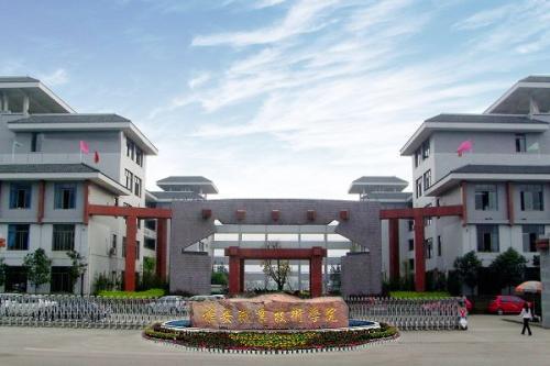 雅安太阳城学院