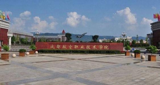 四川太阳城学院