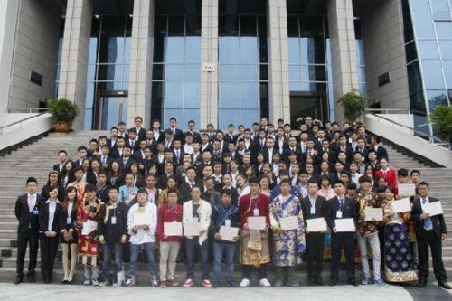 四川电力太阳城学院