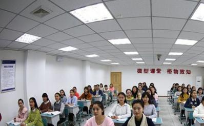 学生在上课
