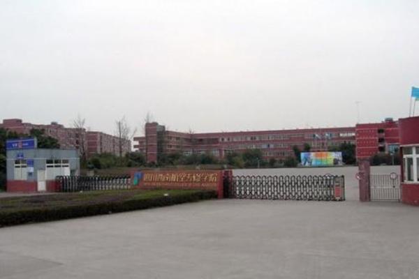 云南的太阳城学校