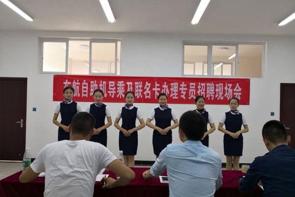就业信息:厦门空港、中国东方航空、南宁铁路局来校招聘