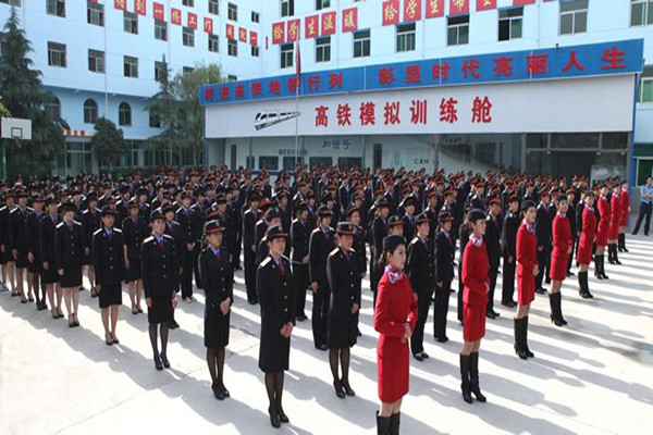四川太阳城线上娱乐分享上班八个禁忌