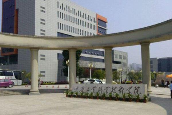 重庆太阳城线上娱乐大门