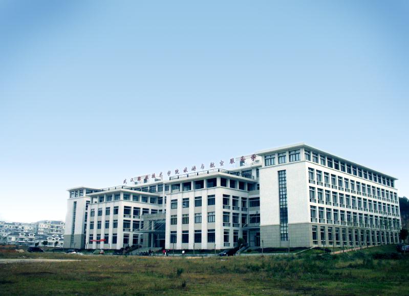 武汉太阳城学院