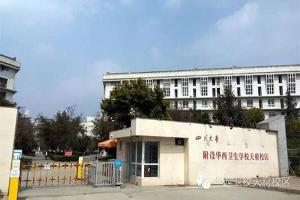 四川省太阳城学院有哪些