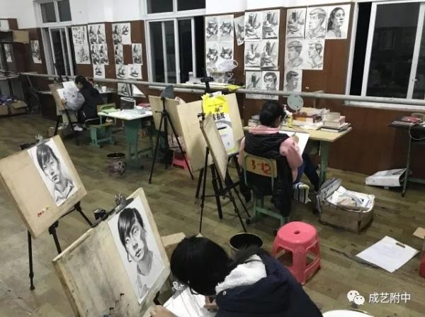 成艺附中艺体高中环境艺术设计专业介绍
