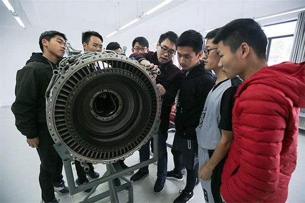 天府新区通用航空职业学院飞行器制造技术专业