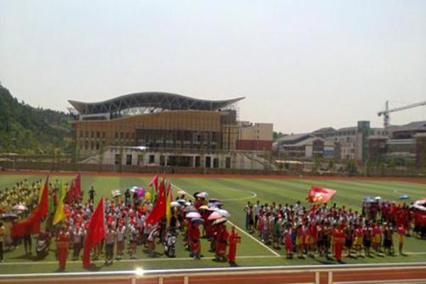 黔东南民族太阳城学校