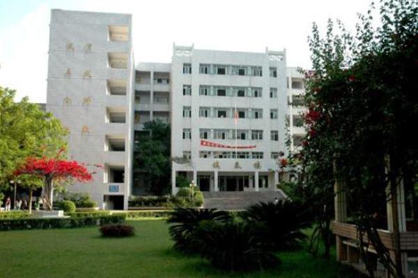 太阳城学院