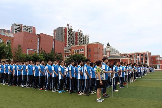 四川現代藝術學校
