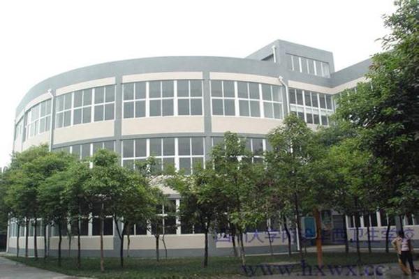 巴中太阳城学校