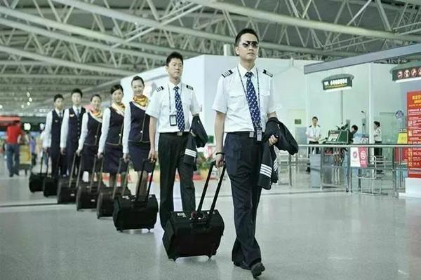 贵州航空工业技师学院的特色是什么