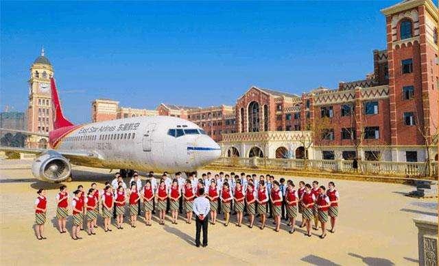 天府新区航空旅游职业学校