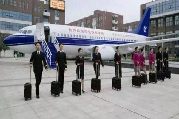 贵州航空工业技师学院航空机电分院有哪些专业和优势?