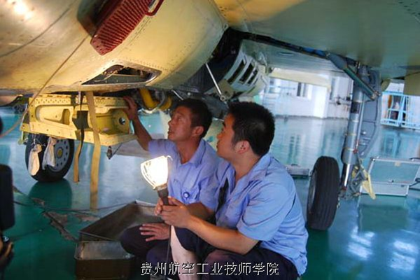 贵州航空工业技师学院招生有哪些资助政策