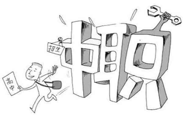 2021年四川省中职招生单招要考什么科目?