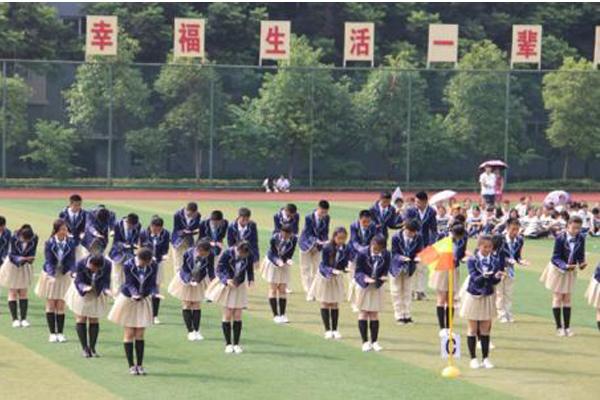 简阳职高学院