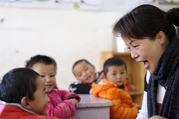 看四川师范幼师学院排名