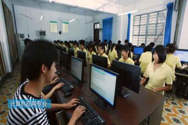 四川学计算机的职业学校哪些好